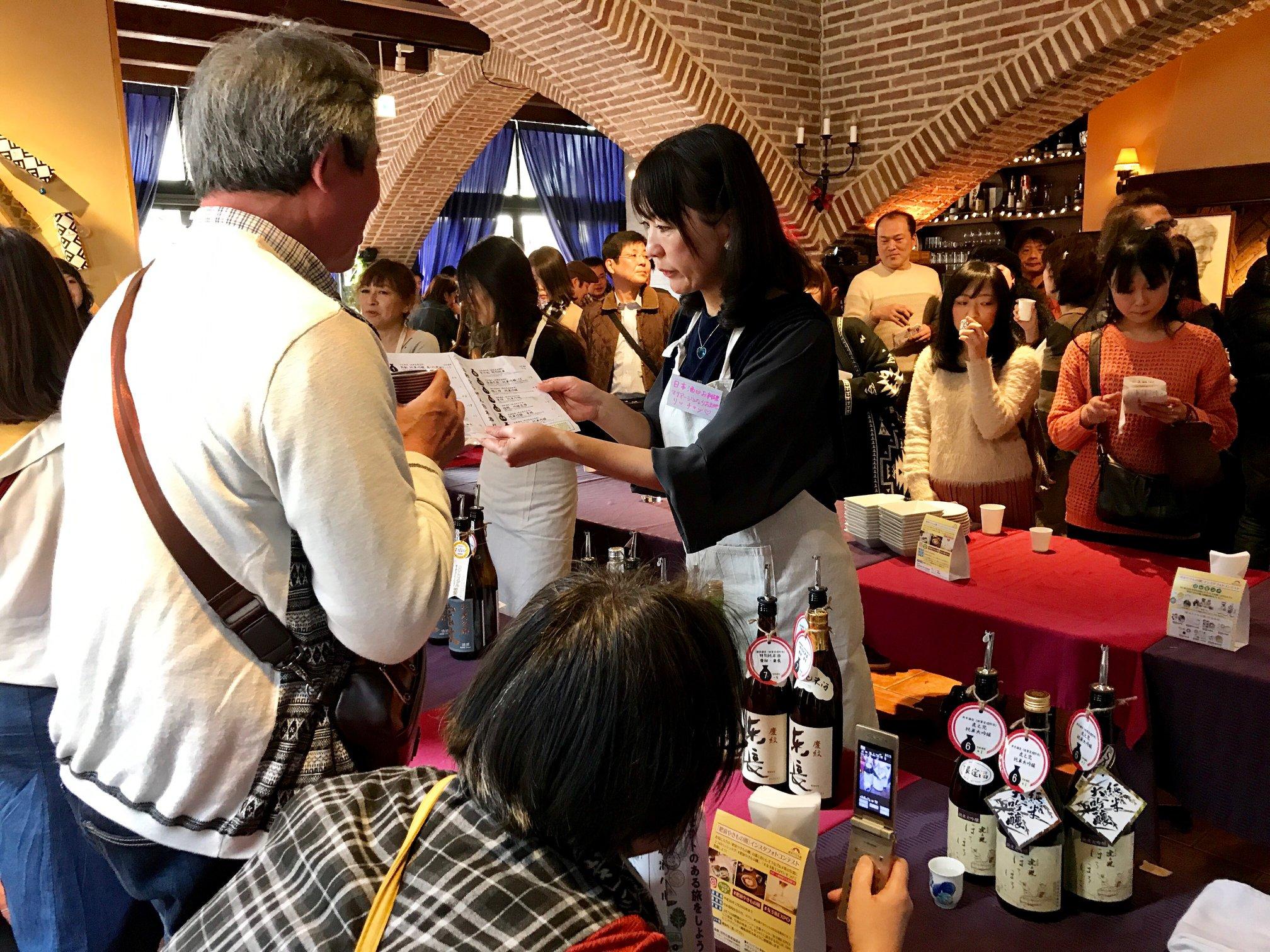 日本酒イベント5.jpg