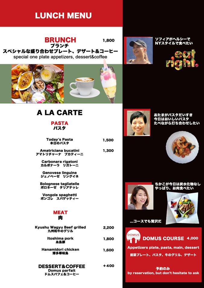 lunch menu march 2018_edited-2.jpeg