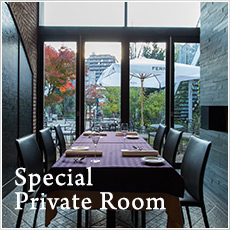 Special Private Room